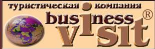 Логотип туроператора Бизнес-визит