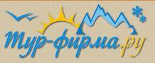 Логотип туроператора Тур-фирма.ру