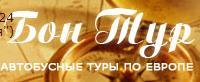 Логотип туроператора БонТур