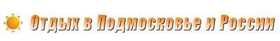 Логотип туроператора Боцман