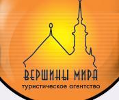 Логотип туроператора Вершины мира