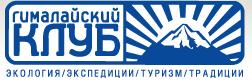 Логотип туроператора Гималайский клуб