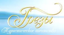 Логотип туроператора Грезы