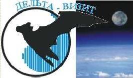 Логотип туроператора Дельта - Визит