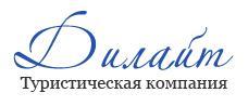 Логотип туроператора ДИЛАЙТ
