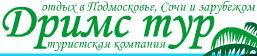 Логотип туроператора Дримс тур