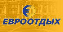 Логотип туроператора Евроотдых