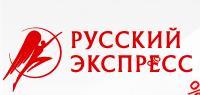 Логотип туроператора Русский Экспресс