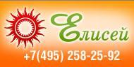 Логотип туроператора ЕЛИСЕЙ