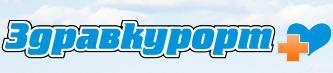 Логотип туроператора Здравкурорт