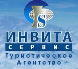 Логотип туроператора Инвита Сервис