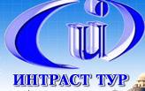 Логотип туроператора ИНТРАСТ ТУР