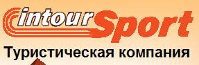 Логотип туроператора Интурспорт
