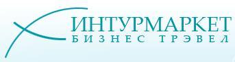 Логотип туроператора ИНТУРМАРКЕТ Бизнес Трэвел