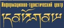 Логотип туроператора Кайлаш