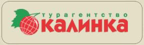 Логотип туроператора Калинка