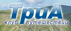 Логотип туроператора Клуб путешествий Триа