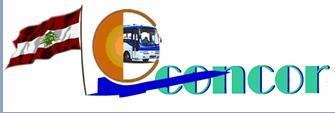 Логотип туроператора КОНКОР-ТУР