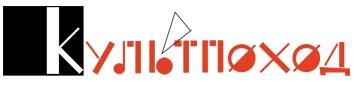 Логотип туроператора Культпоход