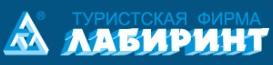 Логотип туроператора ЛАБИРИНТ