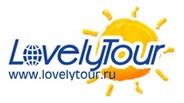 Логотиптуроператора Лавли Тур