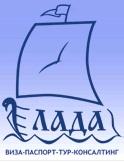 Логотип туроператора ЛАДА
