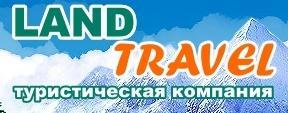 Логотип туроператора Лэнд Трэвел