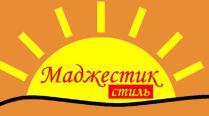 Логотип туроператора Маджестик Стиль