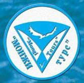 Логотип туроператора МОНЖИ турс