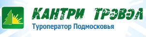 Логотип туроператора Кантри Трэвэл