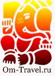 Логотип туроператора Ом Тревел