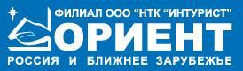 Логотип туроператора ОРИЕНТ