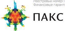 Логотип туроператора ПАКС