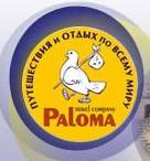 Логотип туроператора ПАЛОМА