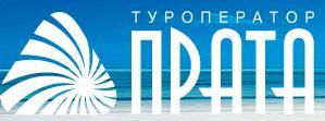 Логотип туроператора ПРАТА