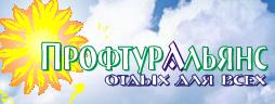 Логотип туроператора ПрофтурАльянс