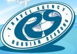 Логотип туроператора Русские сезоны