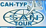 Логотип туроператора САН-ТУР