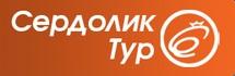 Логотип туроператора Сердолик Тур