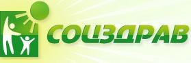 Логотип туроператора СОЦЗДРАВ