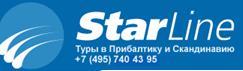 Логотип туроператора Стар-Лайн