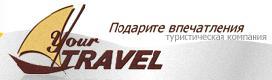 Логотип туроператора YOURTRAVEL