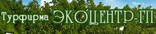 Логотип туроператора ЭКОЦЕНТР – ГП