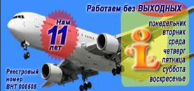 Логотип туроператора ELSI TOURS