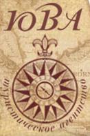 Логотип туроператора ЮВА ТУР